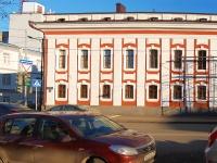 Казань, улица Большая Красная, дом 20. офисное здание