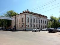 Kazan, Bolshaya Krasnaya st, house 20. office building
