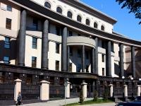 Kazan, law-enforcement authorities Управление ФСБ России по Республике Татарстан, Bolshaya Krasnaya st, house 23