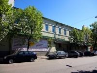 喀山市, Bolshaya Krasnaya st, 房屋 34. 多功能建筑