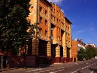 улица Большая Красная, дом 39. правоохранительные органы Следственное управление Следственного комитета РФ по Республике Татарстан