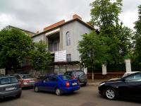 Kazan, Bolshaya Krasnaya st, house 47. office building