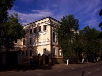 neighbour house: st. Bolshaya Krasnaya, house 51. birthing centre Республиканская клиническая больница №3