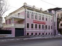 喀山市, Bolshaya Krasnaya st, 房屋 52. 未使用建筑