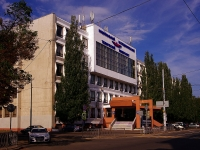 neighbour house: st. Bolshaya Krasnaya, house 55. university