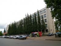 Kazan, Bolshaya Krasnaya st, house 55. university