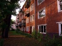 Казань, улица Большая Красная, дом 59. многоквартирный дом