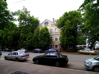 neighbour house: st. Bolshaya Krasnaya, house 61. Apartment house