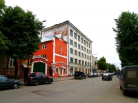Kazan, Bolshaya Krasnaya st, house 62. office building