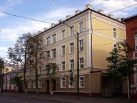 Kazan, Bolshaya Krasnaya st, house 66. office building