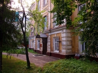 neighbour house: st. Bolshaya Krasnaya, house 67. research institute Казанский НИИ эпидемиологии и микробиологии