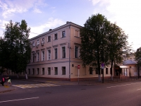 neighbour house: st. Bolshaya Krasnaya, house 68. governing bodies Институт развития образования Республики Татарстан