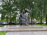 Казань, памятник Б. Урманчеулица Большая Красная, памятник Б. Урманче