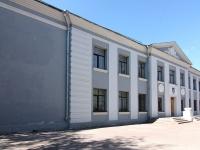 喀山市, 学校 №39, Yapeev st, 房屋 11