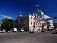 Kazan, law-enforcement authorities Отдел полиции №16 Управления МВД по г. Казань, Yapeev st, house 8/9
