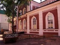 Казань, улица Япеева, дом 2. офисное здание