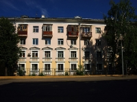 Kazan, Yapeev st, house 8/2. Apartment house