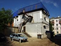 Казань, офисное здание Мегарусс-Д, ЗАО, страховая компания, улица Япеева, дом 9А