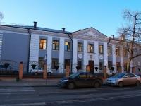 Kazan, school №39, Yapeev st, house 11