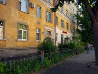 neighbour house: st. Yapeev, house 13А. Apartment house
