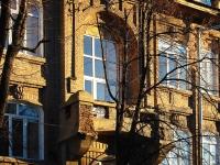 Казань, больница Республиканский клинический онкологический диспансер, Гинекологическое отделение, улица Япеева, дом 14