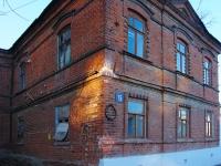 Kazan, museum Музейно-образовательный центр им. Л.Н. Толстого, Yapeev st, house 15/1