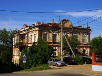 neighbour house: st. Yapeev, house 18. Apartment house