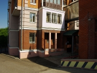 Kazan, Yapeev st, house 19. Apartment house