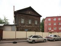 Казань, Школьный пер, дом 4