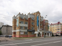 Kazan, Khadi Taktash st, house 1. office building