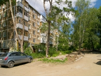 Kazan, Khadi Taktash st, house 85. Apartment house