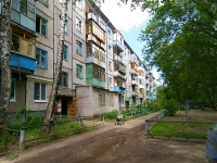 neighbour house: st. Khadi Taktash, house 87. Apartment house