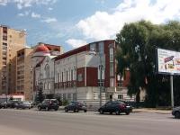 Казань, органы управления Госалкогольинспекция РТ, улица Хади Такташа, дом 94