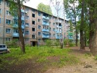 Казань, улица Хади Такташа, дом 97. многоквартирный дом