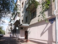 neighbour house: st. Khadi Taktash, house 103. Apartment house