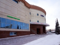 Казань, Хади Такташа ул, дом 24