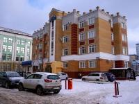 Казань, улица Хади Такташа, дом 1. офисное здание