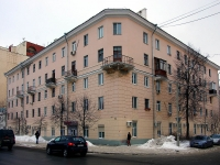 Kazan, Khadi Taktash st, house 115. Apartment house