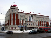 neighbour house: st. Khadi Taktash, house 94. governing bodies Госалкогольинспекция РТ