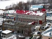 Kazan, governing bodies Госалкогольинспекция РТ, Khadi Taktash st, house 94