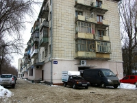 Kazan, Khadi Taktash st, house 103. Apartment house