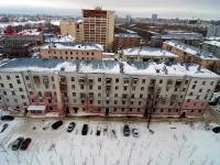 Kazan, Khadi Taktash st, house 117. Apartment house