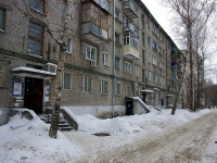 Kazan, Khadi Taktash st, house 101. Apartment house