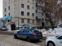Kazan, Khadi Taktash st, house 105. Apartment house