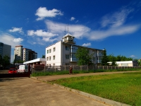 Kazan, fire-fighting Detachment №1 Вахитовского района, Khadi Taktash st, house 39