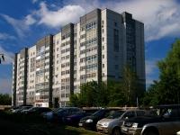 Kazan, Khadi Taktash st, house 41. Apartment house
