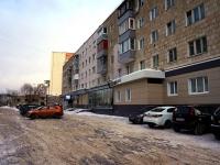 Kazan, Khadi Taktash st, house 75. Apartment house