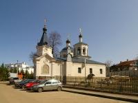 喀山市, 教堂 Святой преподобномученицы Евдокии, Fedoseevskaya st, 房屋 46