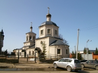 Kazan, church Святой преподобномученицы Евдокии, Fedoseevskaya st, house 46