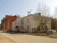 neighbour house: st. Fedoseevskaya, house 52. office building